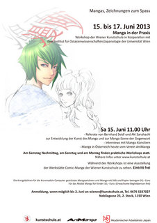 Manga_Poster.jpg