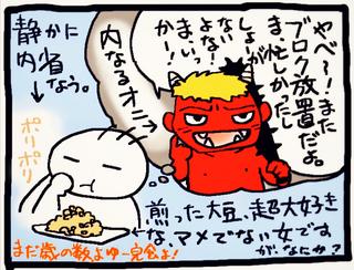 blog130203.JPG