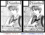 nautilus_cut2.jpg